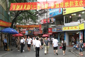 348 Tai Xing Lu, Jingan Qu, Shanghai Shi, China, 200000
