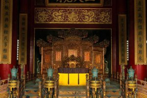 129 Bei Chang Jie, Xicheng Qu, Beijing Shi, China