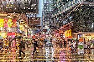 51 Sai Yeung Choi Street South, Mong Kok, Hong Kong