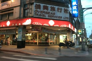 No. 13, Lane 132, Songjiang Road, Zhongshan District, Taipei City, Taiwan 104