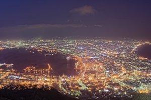 Sancho Station, Hakodateyama, Hakodate, Hokkaido Prefecture 040-0000, Japan