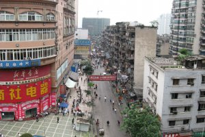 Photo taken at 12 Jian Xin Bei Lu, YangHe HuaYuan, Jiangbei Qu, Chongqing Shi, China, 400020 with Canon PowerShot A570 IS