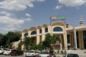 Isfahan, Isfahan, Saadat Abad, Mosala Avenue, Iran