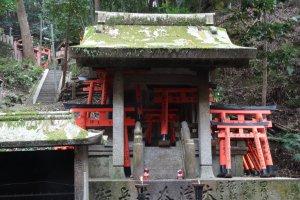 1 Fukakusa Kaidoguchichō, Fushimi-ku, Kyōto-shi, Kyōto-fu 612-0805, Japan