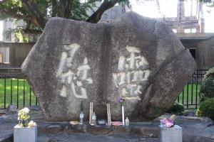 1 Chome-3-14 Ōtemachi, Naka-ku, Hiroshima-shi, Hiroshima-ken 730-0051, Japan