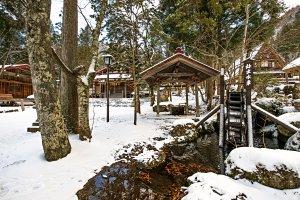 8 Okuhida Onsengō Hirayu, Takayama-shi, Gifu-ken 506-1433, Japan