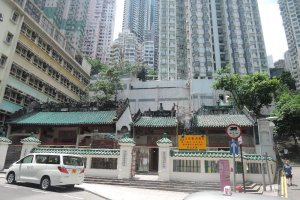 149 Hollywood Rd, Tai Ping Shan, Hong Kong