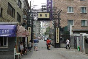1016号-1054 Bei Jing Xi Lu, Jingan Qu, Shanghai Shi, China, 200040