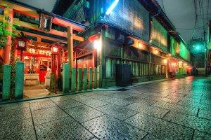 Chion-in-michi, Rinkachō, Higashiyama-ku, Kyōto-shi, Kyōto-fu 605-0062, Japan