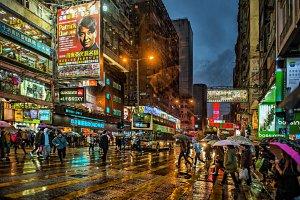 86-88 Sai Yeung Choi Street South, Mong Kok, Hong Kong