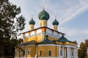 Ulitsa Kreml', 1, Uglich, Yaroslavskaya oblast', Russia, 152615