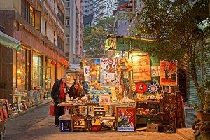 43 Upper Lascar Row, Tai Ping Shan, Hong Kong