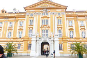 Stift Melk, Wirtschaftshof, Gemeinde Melk, Melk, Lower Austria, 3390, Austria