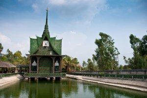 2128, Tambon Si, Amphoe Khun Han, Chang Wat Si Sa Ket 33150, Thailand