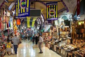 Mollafenari Mahallesi, Sipahi Caddesi No:2, 34120 Fatih/İstanbul, Turkey