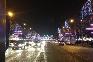 Avenue des Champs-Élysées, 75008 Paris, France