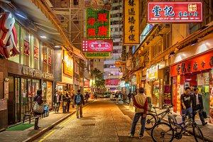 3-15 Heard Street, Wan Chai, Hong Kong