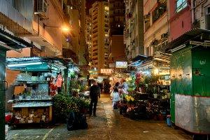 2 Gresson Street, Wan Chai, Hong Kong