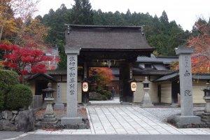 679 Kōyasan, Kōya-chō, Ito-gun, Wakayama-ken 648-0211, Japan