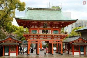 Japan, 〒650-0011 Hyōgo-ken, Kōbe-shi, Chūō-ku, Shimoyamatedōri, 1 Chome−2−1 生田神社