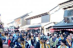 Japan, 〒350-0062 Saitama-ken, Kawagoe-shi, Motomachi, 2 Chome−1 県道39号線