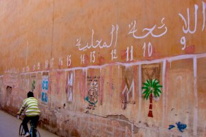 Photo taken at Rue Bahia Bab Mellah, Marrakesh, Morocco with SONY DSC-H3