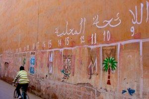 Rue Bahia Bab Mellah, Marrakesh, Morocco