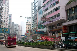 231 Nathan Road, Yau Ma Tei, Hong Kong