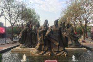 104 Yan Nan Yi Lu, QuJiang ShangQuan, Yanta Qu, Xian Shi, Shaanxi Sheng, China, 710061