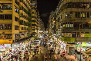 99 Mong Kok Road, Mong Kok, Hong Kong