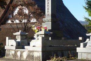 679 Ogimachi, Shirakawa-mura, Ōno-gun, Gifu-ken 501-5627, Japan