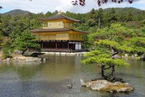 Himuro-michi, Kinugasa Himurochō, Kita-ku, Kyōto-shi, Kyōto-fu 603-8484, Japan