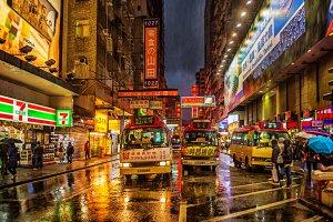 93 Tung Choi Street, Mong Kok, Hong Kong