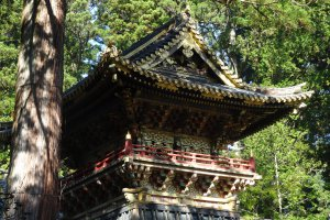 2301 Sannai, Nikkō-shi, Tochigi-ken 321-1431, Japan