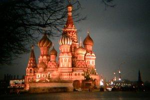 Krasnaya ploshad, 1, Moskva, Russia, 109012