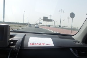 Sharjah Ring Road - Sharjah - United Arab Emirates