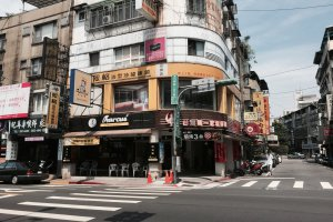 No. 79, Section 2, Shipai Road, Beitou District, Taipei City, Taiwan 112