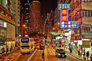 10 Triangle Street, Wan Chai, Hong Kong