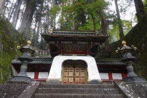 2303 Sannai, Nikkō-shi, Tochigi-ken 321-1431, Japan