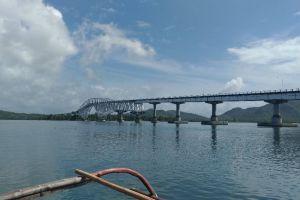 San Juanico Bridge, Cabalawan, Tacloban, Leyte, Eastern Visayas, 6500, Philippines