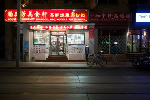 338-348 Spadina Avenue, Toronto, ON M5T 1J5, Canada