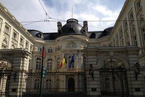 Rue de la Régence 3, 1000 Ville de Bruxelles, Belgium