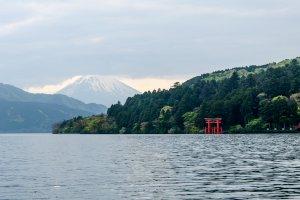 Tokai-do, Motohakone, Hakone-machi, Ashigarashimo-gun, Kanagawa-ken 250-0522, Japan