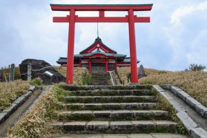 Japan, 〒250-0522 Kanagawa-ken, Ashigarashimo-gun, Hakone-machi, Motohakone 県道75号線