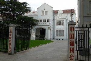 3 Zhen Ning Lu, Changning Qu, Shanghai Shi, China