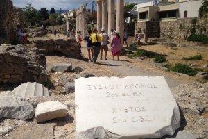 Panagi Tsaldari, Kos 853 00, Greece